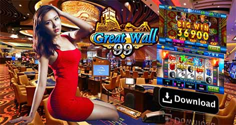 greatwall99 download